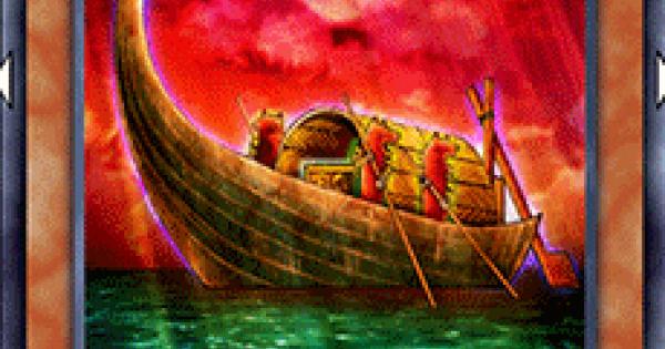 黄泉へ渡る船の評価と入手方法