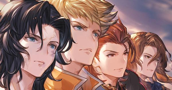 『亡国の四騎士』攻略/報酬まとめ(サイドストーリー)