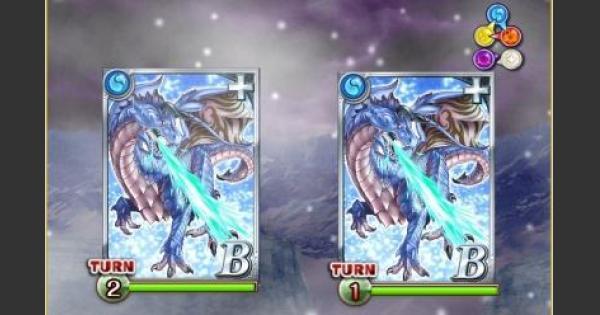 神竜降臨2『ハード中級』攻略&デッキ構成