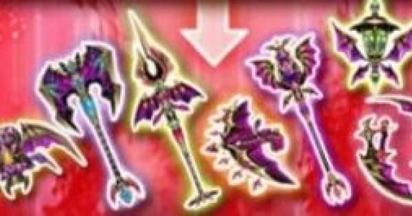 ゴエティアシリーズ武器ガチャ(悪魔武器)の当たり