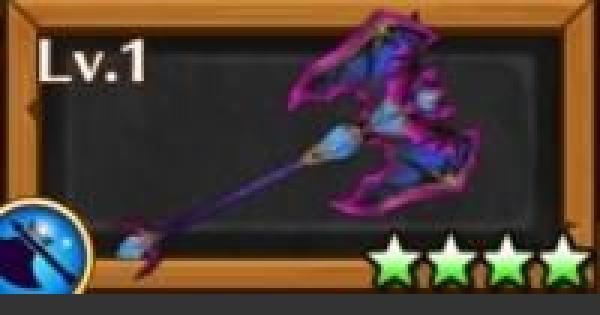 インファナルスローター/悪魔斧の評価 | ゴエティアシリーズ