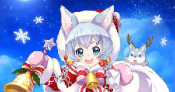 コヨミ(クリスマス)の評価とおすすめ武器