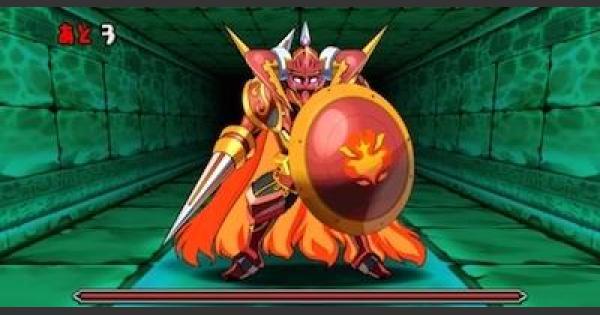 水の護神龍(超地獄級)ノーコン攻略と周回パーティ ナロ