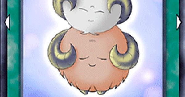 迷える子羊(仔羊)の評価と入手方法