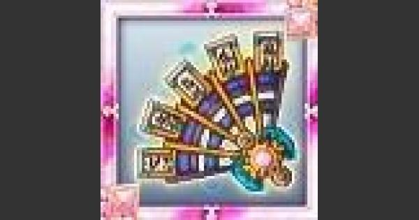 玉藻の前の扇子|Fate/EXTELLAコラボ