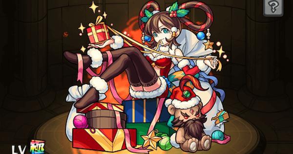 メリィの最新評価と適正クエスト|クリスマス