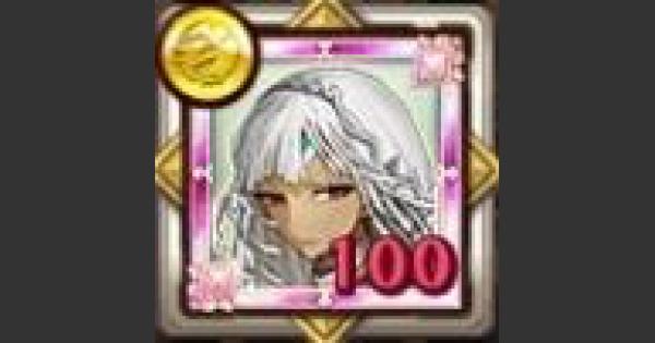 アルテラのメダルの評価|Fate/EXTELLAコラボ