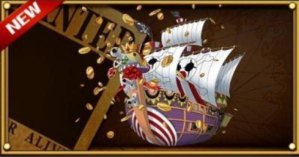 船 | ビッグトップ号 偉大なる航路の大饗宴