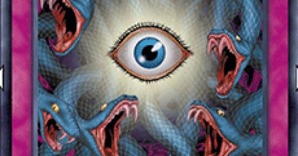 ゴーゴンの眼の評価と入手方法