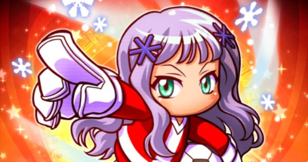 柊木(ひいらぎ)ミサの評価とイベント