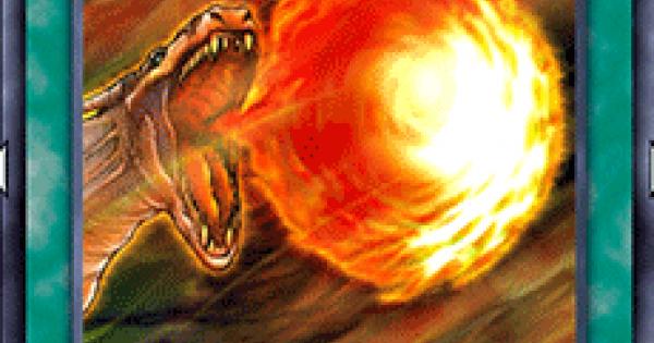 火竜の火炎弾の評価と入手方法
