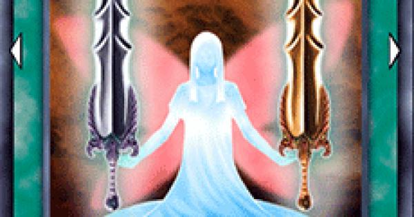 泉の精霊の評価と入手方法