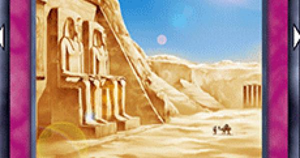 砂漠の光の評価と入手方法