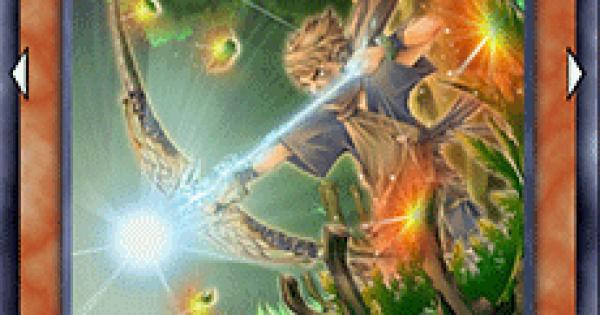 深緑の魔弓使いの評価と入手方法
