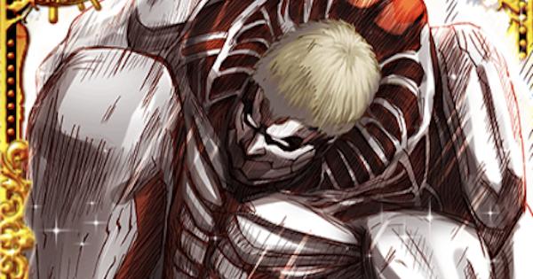 鎧の巨人(進撃の巨人コラボ)の評価
