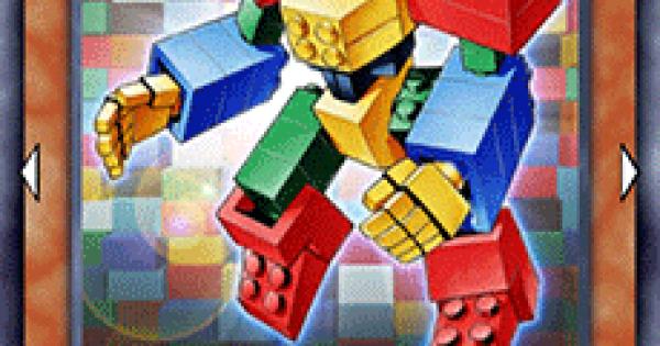 ブロックマンの評価と入手方法
