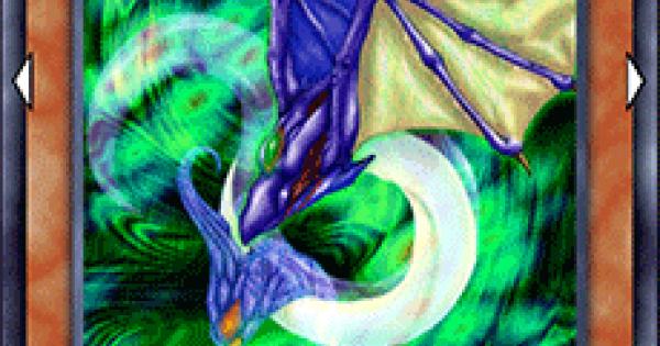 スピリットドラゴンの評価と入手方法