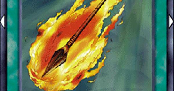 灼熱の槍の評価と入手方法
