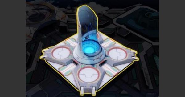 崩壊炉の効果と崩壊エネルギーの解説