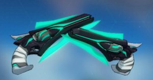 ストームリボルバーの評価と装備おすすめキャラ