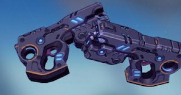 超電磁ハンドキャノンの評価と装備おすすめキャラ