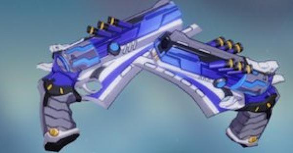ミョルニルの評価と武器スキル