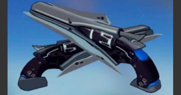 合金・ストームリボルバーの評価と装備おすすめキャラ