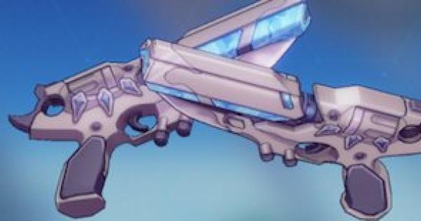 水妖精Ⅱ型の評価と装備おすすめキャラ
