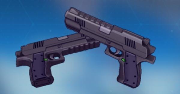 M1911の評価と装備おすすめキャラ