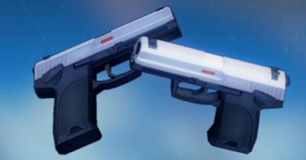 USP45の評価と装備おすすめキャラ