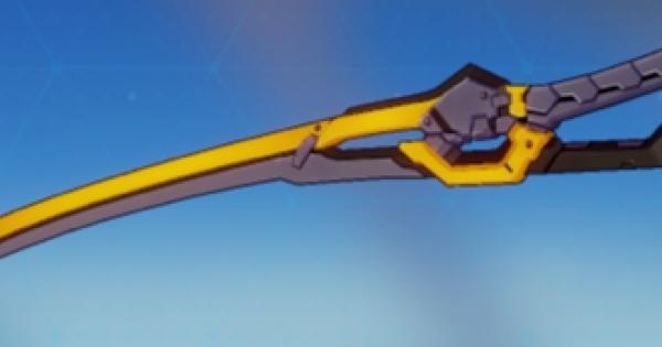 熱切断の刃の評価と装備おすすめキャラ