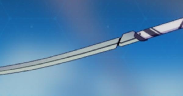 試作型パルス太刀の評価と装備おすすめキャラ