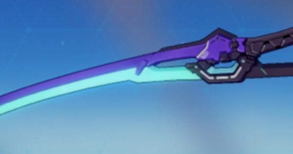 結晶逆刃刀の評価と装備おすすめキャラ