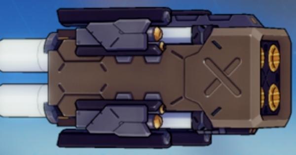 分裂ミサイル・ストライカーの評価と装備おすすめキャラ