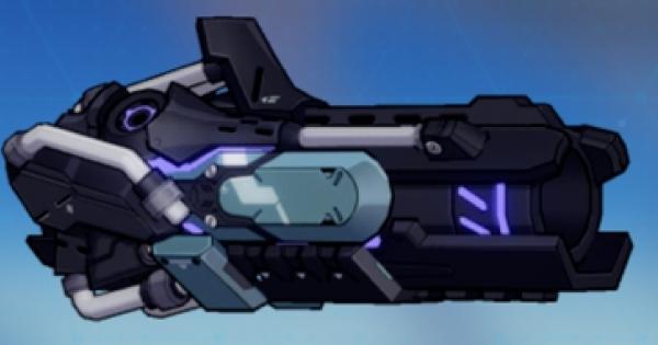 09式単極子砲の評価と装備おすすめキャラ