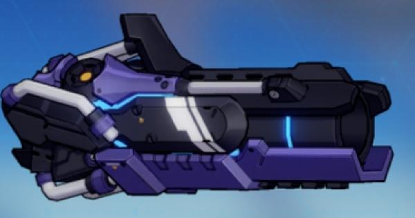 07式単極子砲の評価と装備おすすめキャラ