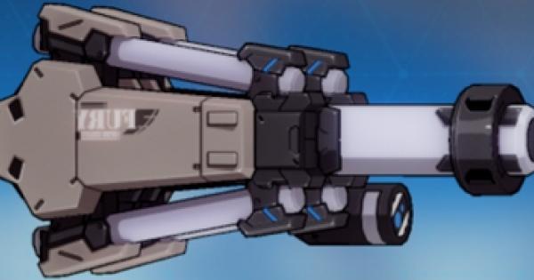 重砲ベクサーの評価と武器スキル