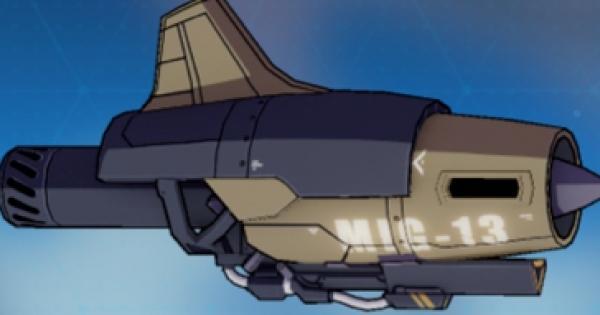 MiG-13ロケットの評価と装備おすすめキャラ