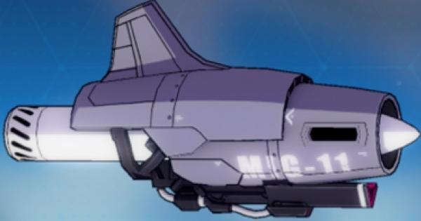 MiG-11誘導弾の評価と装備おすすめキャラ