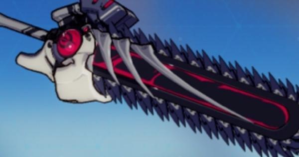 ニーズホッグの翼爪の評価と武器スキル