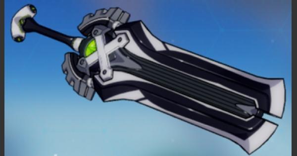 超重剣・キング蛇の評価と武器スキル