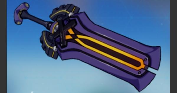 超重剣・アサルトの評価と装備おすすめキャラ