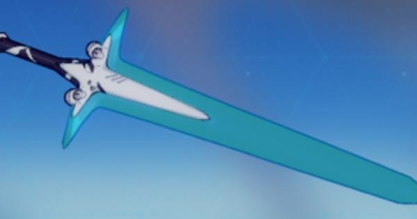 窒素結晶剣の評価と武器スキル