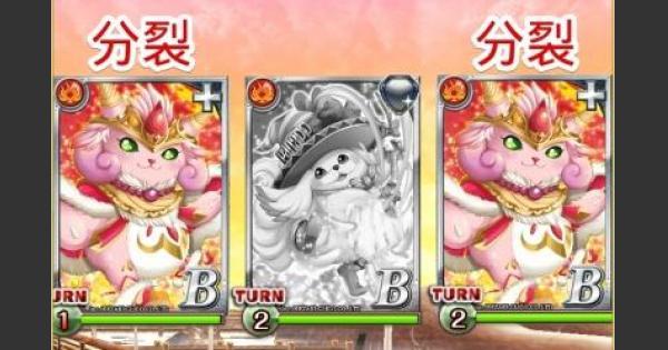 マジカルグリコクエストⅡ 『ハード中級』攻略&デッキ構成
