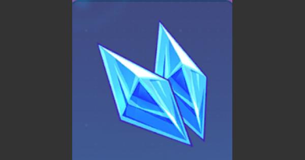 ダブル紺碧の意志の入手方法と使い道