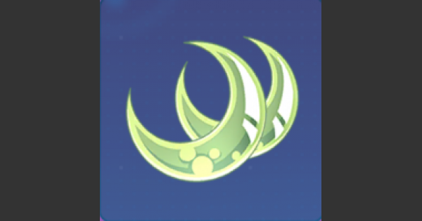 ダブル月光の意志の入手方法と使い道