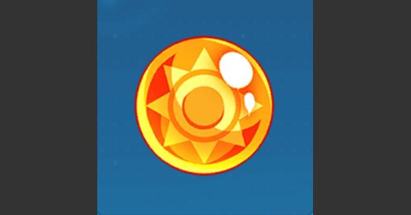 陽炎の意志の入手方法と使い道