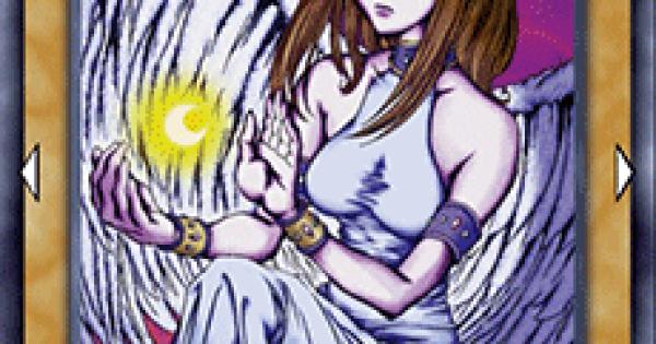 月明かりの乙女の評価と入手方法
