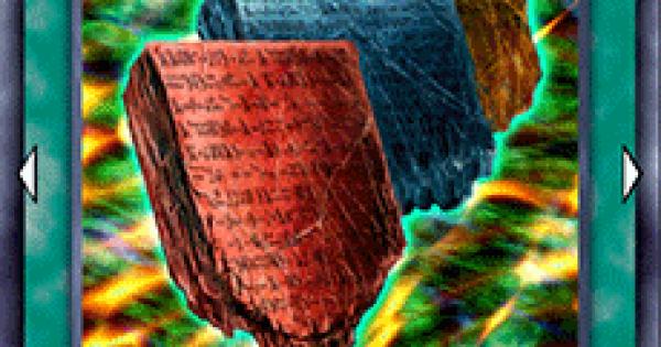 ヒエログリフの石版の評価と入手方法