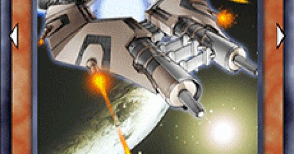 巨大戦艦ビッグコアの評価と入手方法